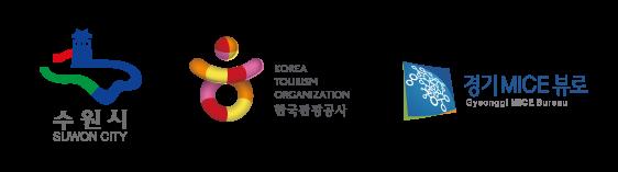 수원시_한국관광공사_경기마이스뷰로.png